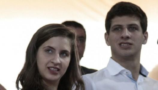 João-Campos-e-Maria-Eduarda