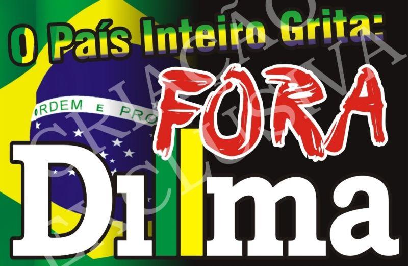 brasil_inteiro_grita_fora_dilma