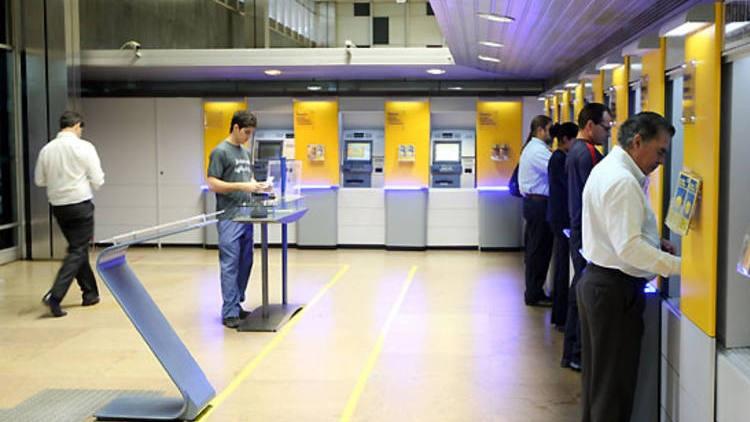 size_810_16_9_banco-brasil-agencia