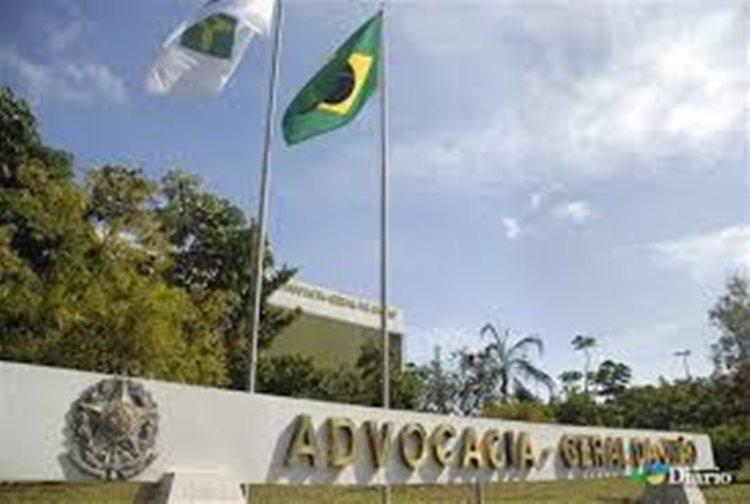 A AGU pede que a Corte invalide o recebimento da denúncia por Cunha, em caráter liminar diante da iminência da votação da admissibildade do impeachment, amanhã, no plenário Senado Federal/Imagem ilustrativa
