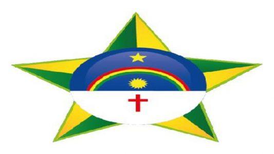 Símbolo da Adeppe (Foto: Internet)