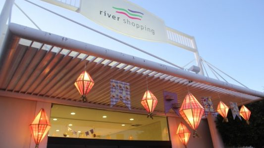 River Shopping funciona em horário especial no são joão (Foto: Reprodução)