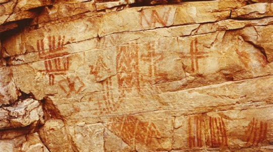 campo formoso figuras rupestres