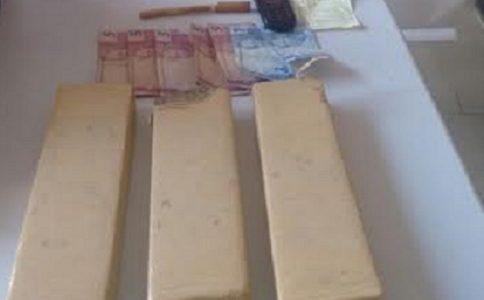 O rapaz foi preso em um ônibus com 3kg da droga./ Foto: divulgação