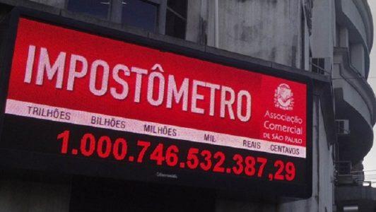 Apesar dessas recomposições, o volume total de desonerações cresceu de R$ 104,4 bilhões em 2014 para R$ 108,6 bilhões em 2015 por causa de dois fatores principais./ Foto: Inter
